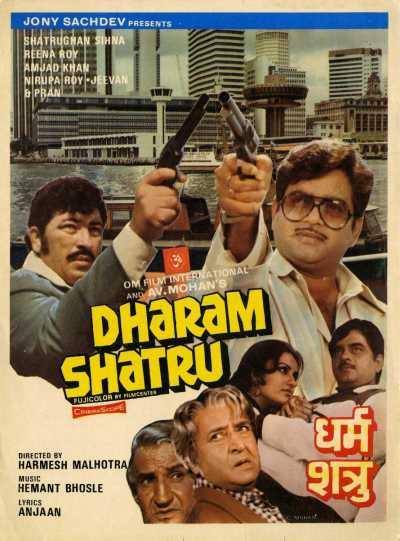 Dharam Shatru movie poster