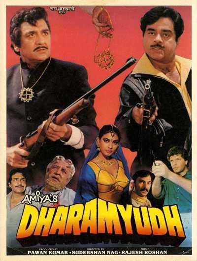 Dharamyudh movie poster