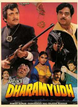 Dharamyudh movie poster