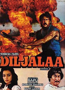 Diljalaa movie poster