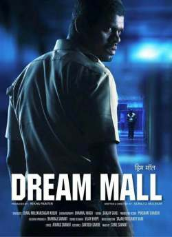 Dream Mall movie poster