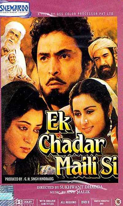 Ek Chadar Maili Si movie poster