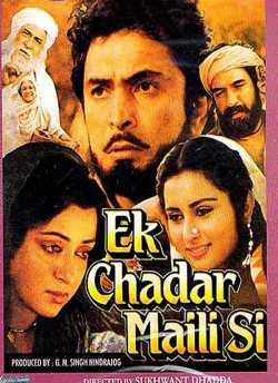 Ek Chadar Maili Si movie poster