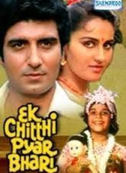 Ek Chitthi Pyar Bhari movie poster