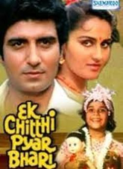 Ek Chitthi Pyar Bhari movie poster