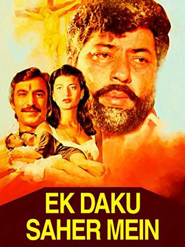 Ek Daku Saher Mein movie poster