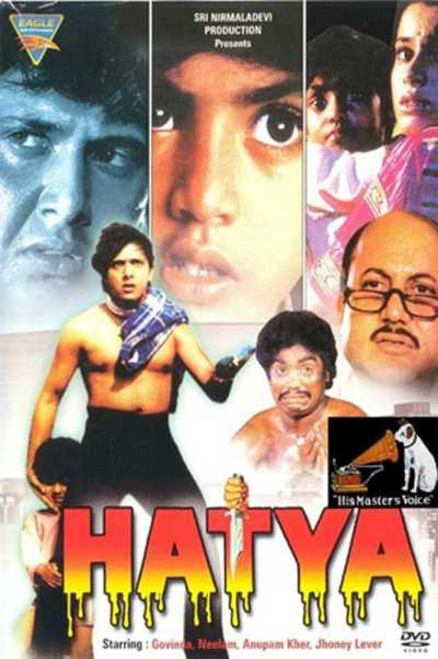 Hatya movie poster