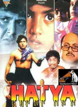 Hatya movie poster