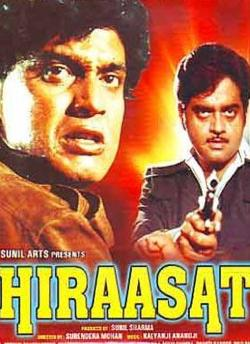 Hiraasat movie poster