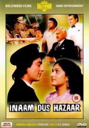 Inaam Dus Hazaar movie poster