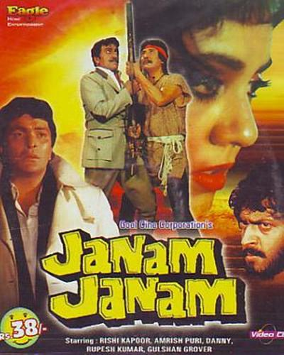 Janam Janam movie poster