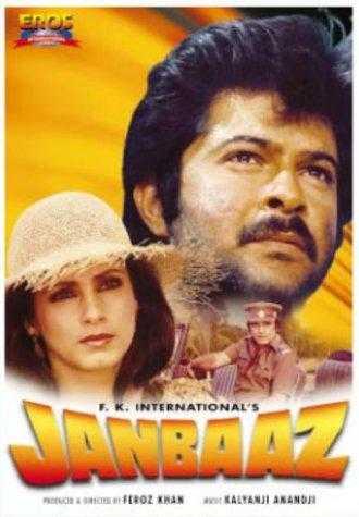 Janbaaz movie poster
