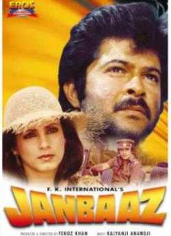 Janbaaz movie poster