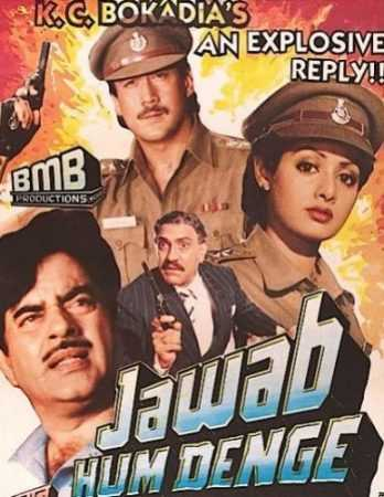Jawab Hum Denge movie poster