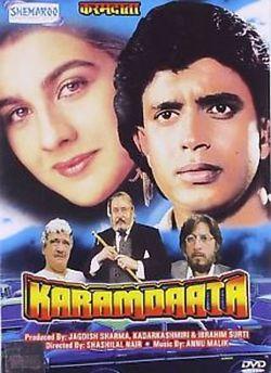 Karamdaata movie poster