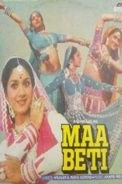 Maa Beti movie poster