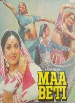 Maa Beti movie poster
