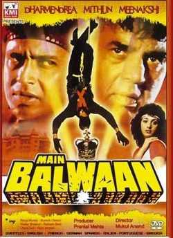 Main Balwaan movie poster