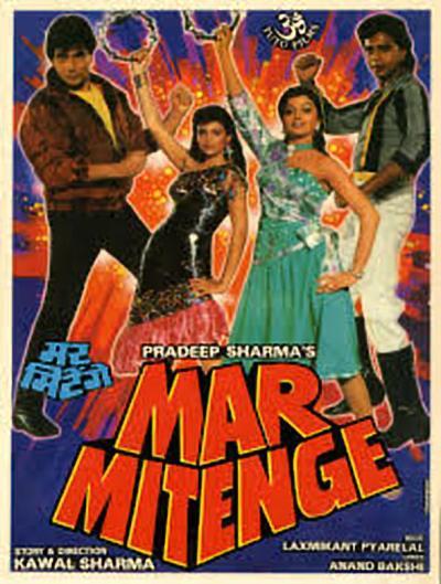 Mar Mitenge movie poster