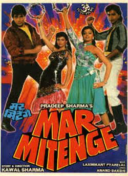 Mar Mitenge movie poster