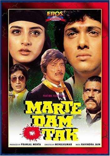 Marte Dam Tak movie poster