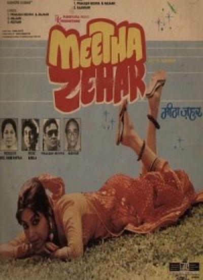 मीठा ज़हर movie poster