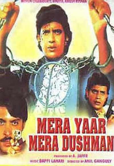Mera Yaar Mera Dushman movie poster