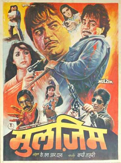 Mulzim movie poster