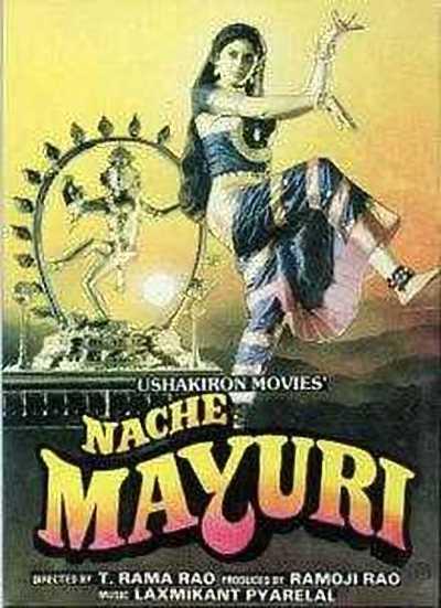 Naache Mayuri movie poster
