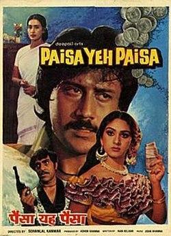Paisa Yeh Paisa movie poster