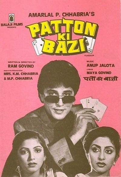Patton Ki Bazi movie poster