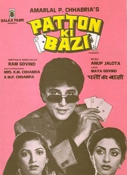 Patton Ki Bazi movie poster