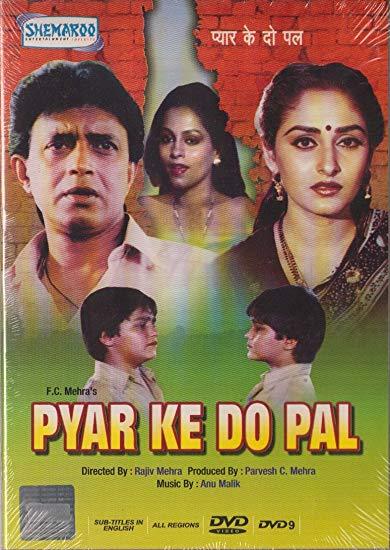 Pyaar Ke Do Pal movie poster