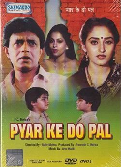 Pyaar Ke Do Pal movie poster