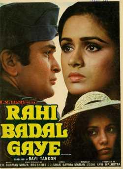 Rahi Badal Gaye movie poster