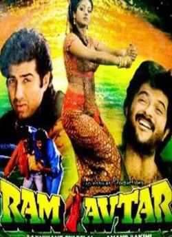 राम-अवतार movie poster