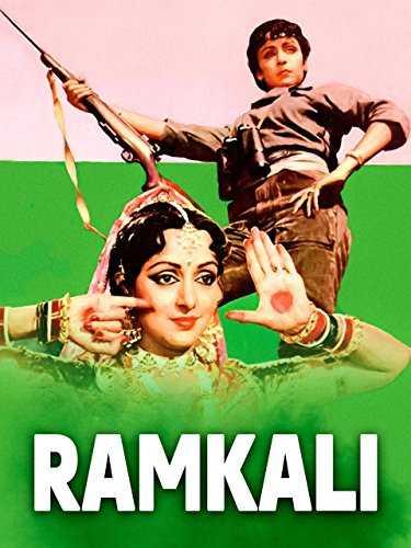 Ramkali movie poster