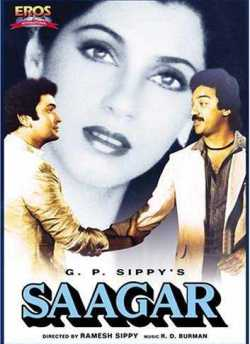 Saagar movie poster