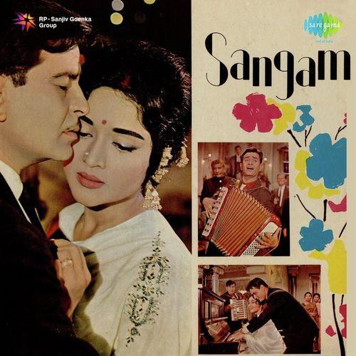 Har Dil Jo Pyar Karega album artwork