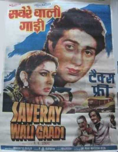 Saveray Wali Gaadi movie poster