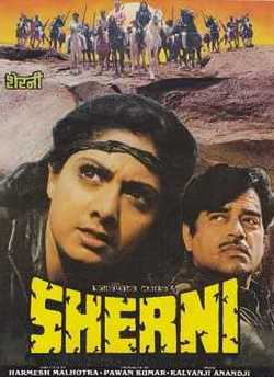 Sherni movie poster