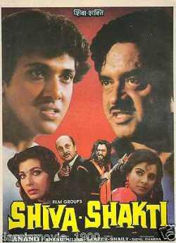 Shiva Shakti movie poster