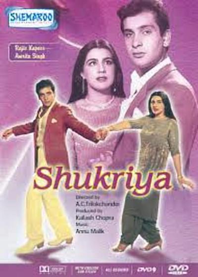 Shukriyaa movie poster