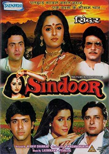 Sindoor movie poster