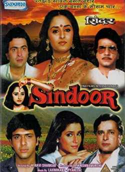 Sindoor movie poster