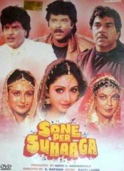 Sone Pe Suhaaga movie poster