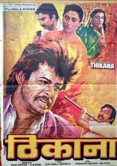 Thikana movie poster