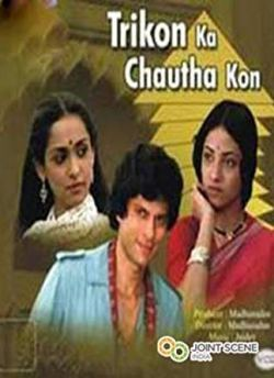 Trikon Ka Chauta Kon movie poster