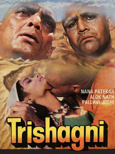 Trishagni movie poster