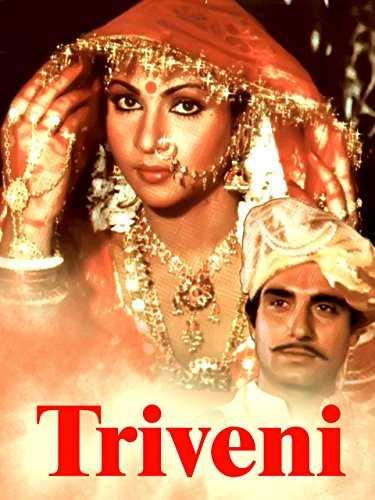 Triveni movie poster